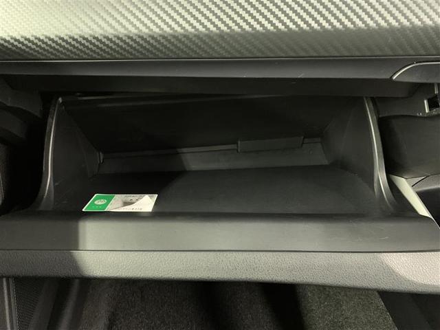 1.5G エアロツアラー ワンセグ メモリーナビ バックカメラ ETC ドラレコ(20枚目)
