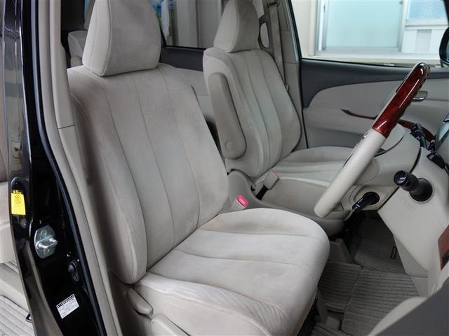 トヨタ エスティマ アエラス Gエディション 純正HDDナビ両側電動スライドドア