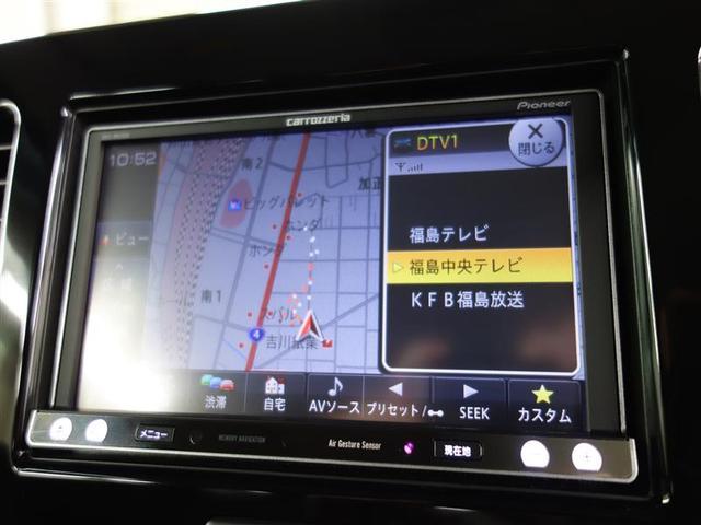 日産 モコ X エアロスタイル 社外メモリーナビ 地デジ