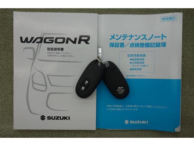 スズキ ワゴンRスティングレー T バックモニター HDDナビ フルセグ DVD CD