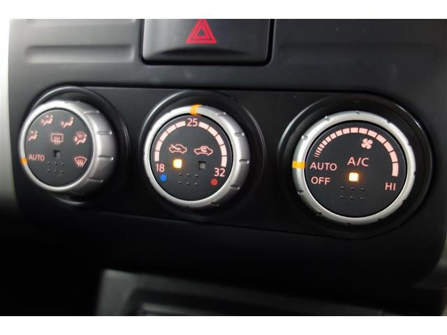 日産 エクストレイル 20X 4WD バックモニター HDDナビ フルセグ