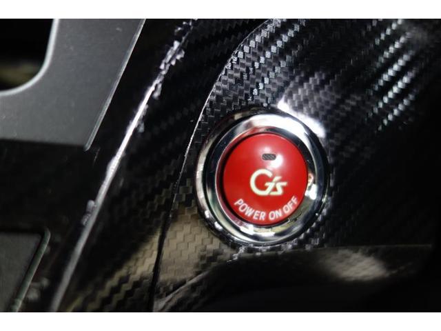 トヨタ プリウス Sツーリングセレクション・G's スマートキー HID