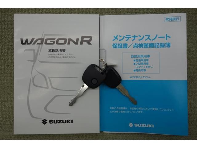 スズキ ワゴンR FX CDチューナー キーレス フルフラット オートエアコン