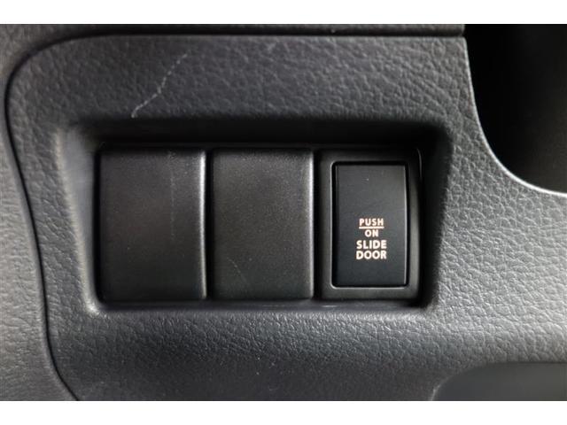 TS 両側電動スライドドア バックモニター メモリーナビ(11枚目)