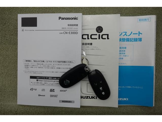 TS 両側電動スライドドア バックモニター メモリーナビ(20枚目)