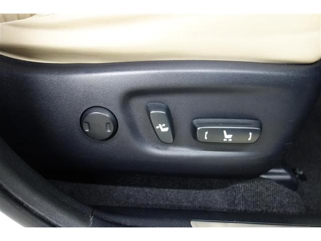 プレミアム 4WD バックモニター メモリーナビ フルセグ(16枚目)