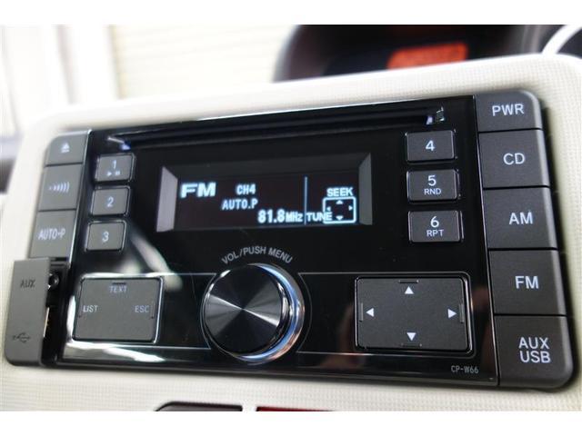 X ジョシュセキリフトアップ 4WD 電動スライドドア(10枚目)