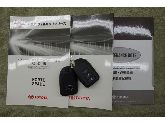X ジョシュセキリフトアップ 4WD 電動スライドドア(20枚目)