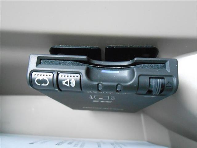 G・Lパッケージ 片側電動スライドドア HDDナビ フルセグ(8枚目)