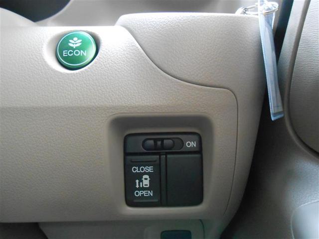 G・Lパッケージ 片側電動スライドドア HDDナビ フルセグ(10枚目)