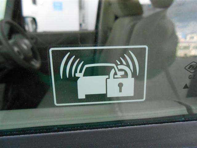 G・Lパッケージ 片側電動スライドドア HDDナビ フルセグ(17枚目)