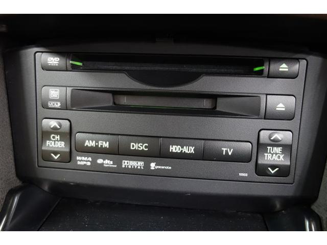 ロイヤルサルーン ナビパッケージ バックモニター HDDナビ(10枚目)