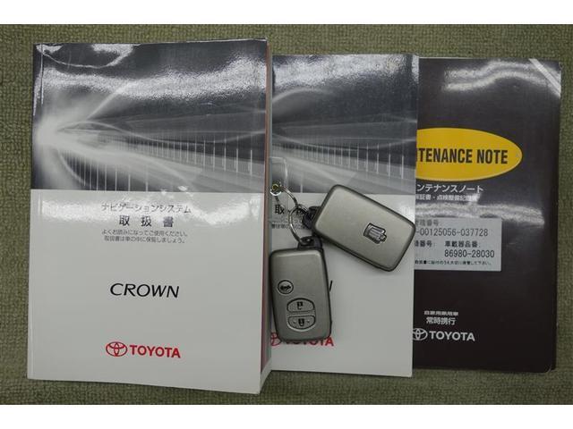 ロイヤルサルーン ナビパッケージ バックモニター HDDナビ(20枚目)