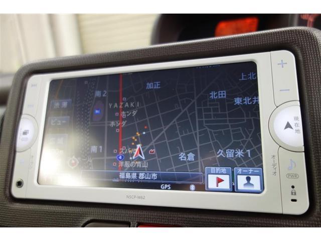 1.5F 電動スライドドア バックモニター メモリーナビ(9枚目)