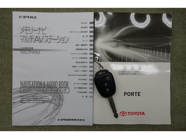1.5F 電動スライドドア バックモニター メモリーナビ(18枚目)