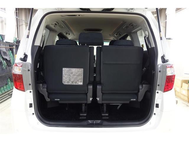 350S 両側電動スライドドア バックモニター HDDナビ(9枚目)
