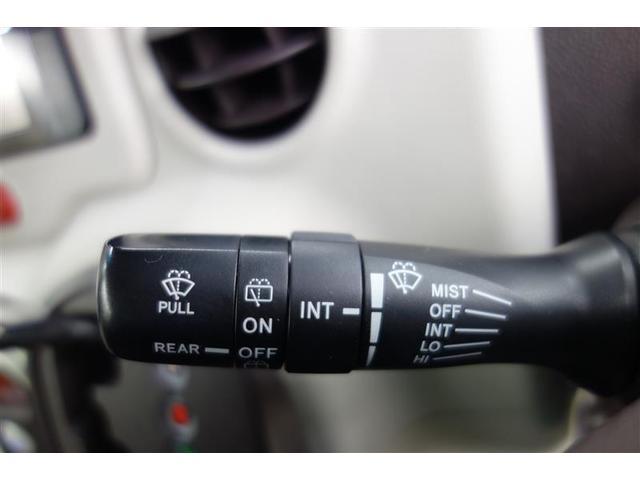 1.5G 4WD 電動スライドドア バックモニター フルセグ(15枚目)