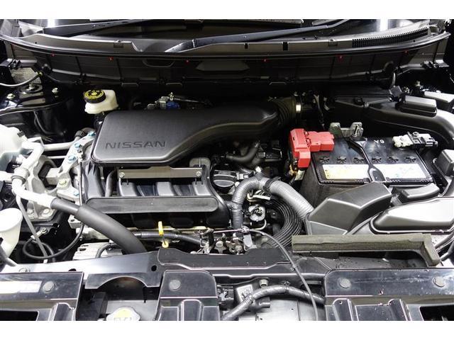 20X エマージェンシーブレーキパッケージ 4WD ETC(4枚目)