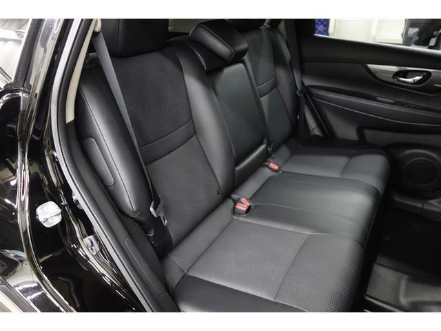 20X エマージェンシーブレーキパッケージ 4WD ETC(7枚目)