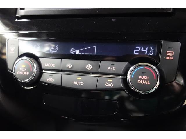 20X エマージェンシーブレーキパッケージ 4WD ETC(10枚目)