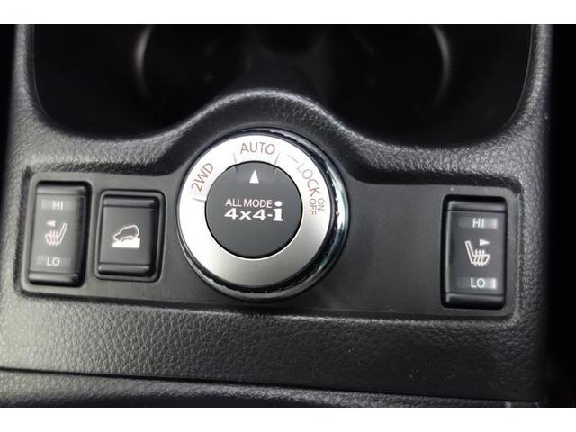 20X エマージェンシーブレーキパッケージ 4WD ETC(11枚目)