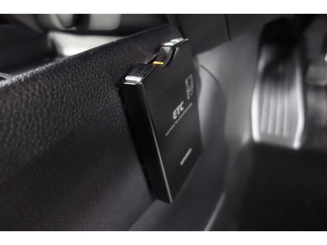 20X エマージェンシーブレーキパッケージ 4WD ETC(12枚目)