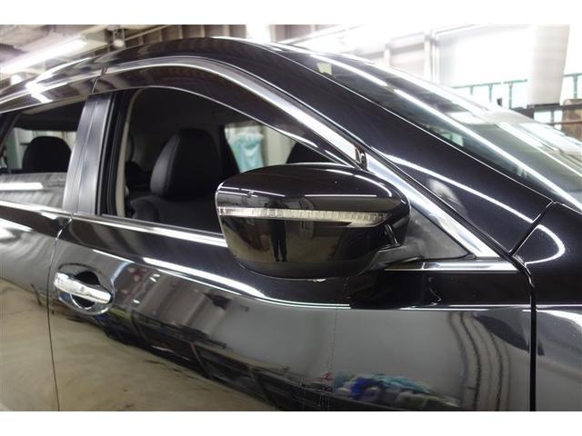 20X エマージェンシーブレーキパッケージ 4WD ETC(18枚目)
