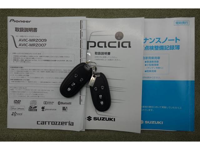 TS 両側電動スライドドア バックモニター メモリーナビ(19枚目)