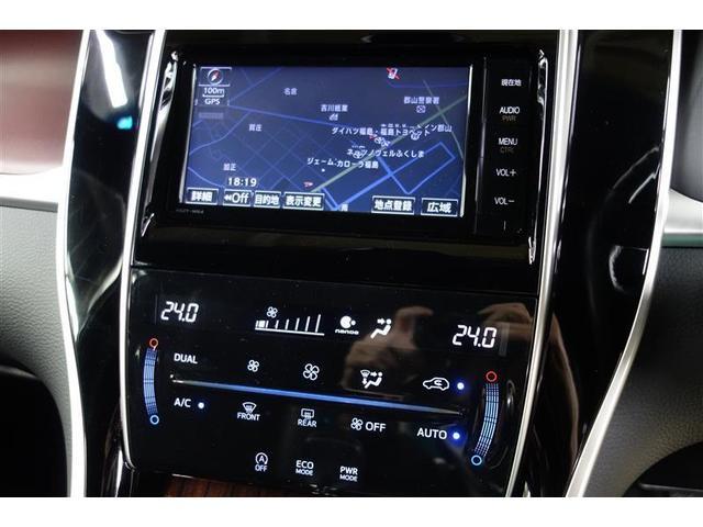プレミアム 4WD バックモニター メモリーナビ フルセグ(9枚目)