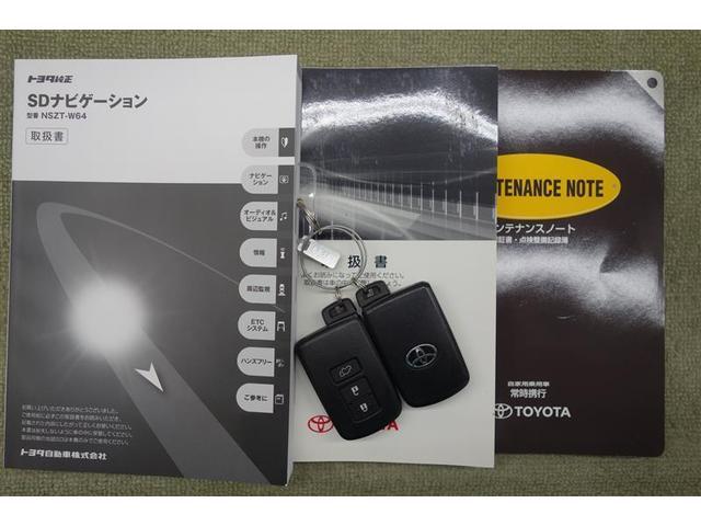 プレミアム 4WD バックモニター メモリーナビ フルセグ(20枚目)