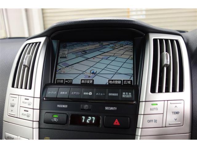 240G Lパッケージ バックモニター HDDナビ フルセグ(9枚目)