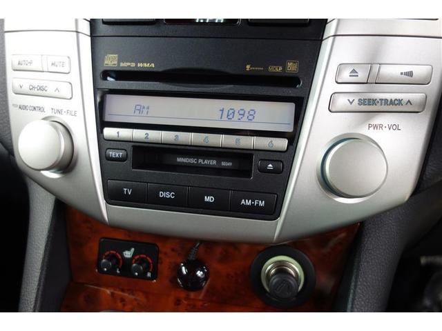 240G Lパッケージ バックモニター HDDナビ フルセグ(10枚目)