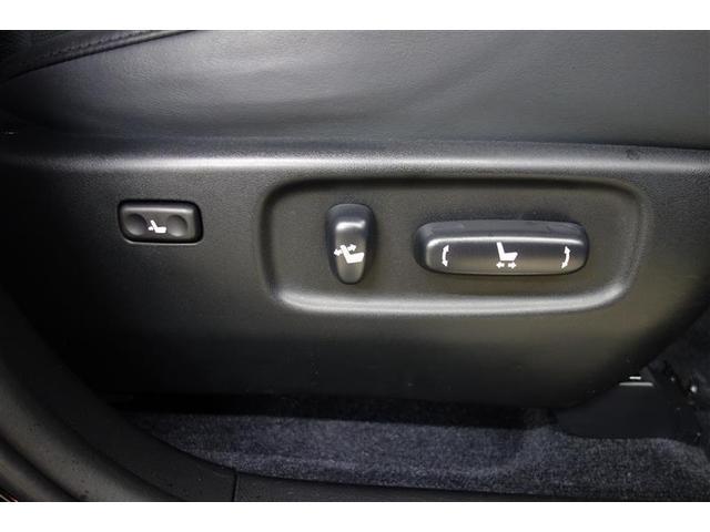 240G Lパッケージ バックモニター HDDナビ フルセグ(17枚目)