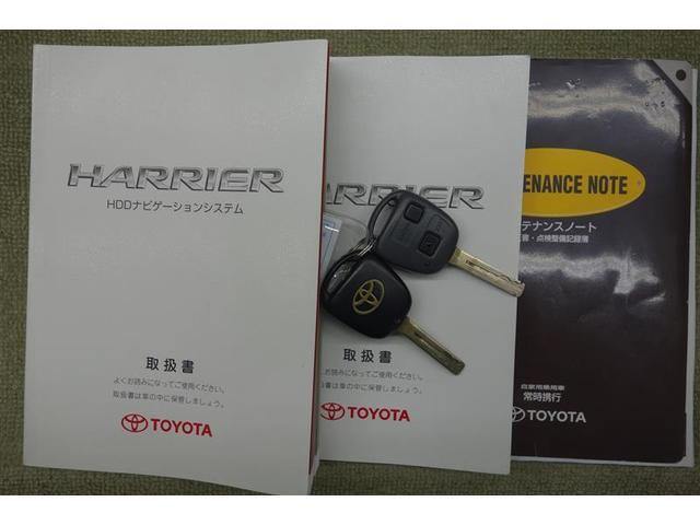 240G Lパッケージ バックモニター HDDナビ フルセグ(20枚目)