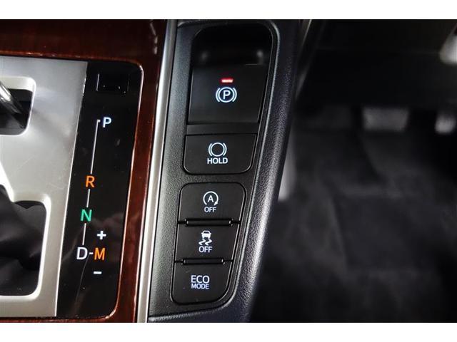 X 4WD 片側パワースライドドア バックモニター ワンセグ(12枚目)