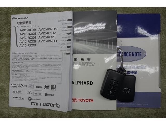 X 4WD 片側パワースライドドア バックモニター ワンセグ(20枚目)