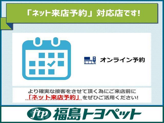クレジット分割払いは最長7年が可能。割賦支払い大歓迎!月々の支払いは、ご相談下さい。◆詳しくは、スタッフまでお問い合わせ下さい