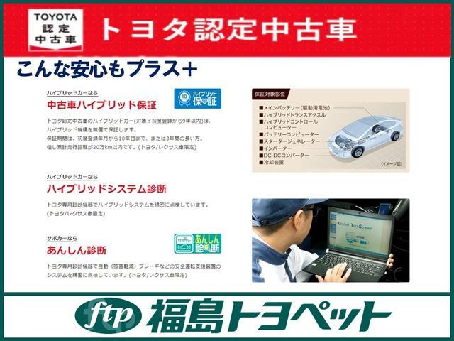 GL ロング 4WD メモリーナビ ワンセグ キーレス HID(30枚目)