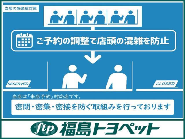 X S メモリーナビ ワンセグ キーレス ETC バックモニター(47枚目)