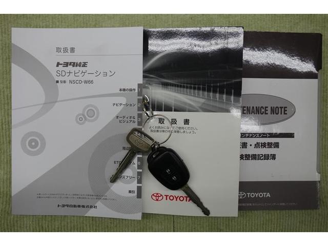 S メモリーナビ ワンセグ キーレス バックモニター ETC(20枚目)