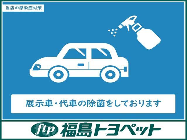 S メモリーナビ ワンセグ キーレス バックモニター ETC(38枚目)
