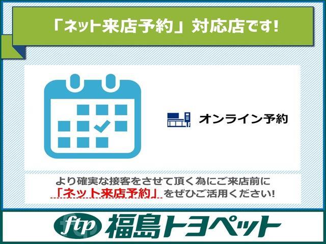 S メモリーナビ ワンセグ キーレス バックモニター ETC(42枚目)