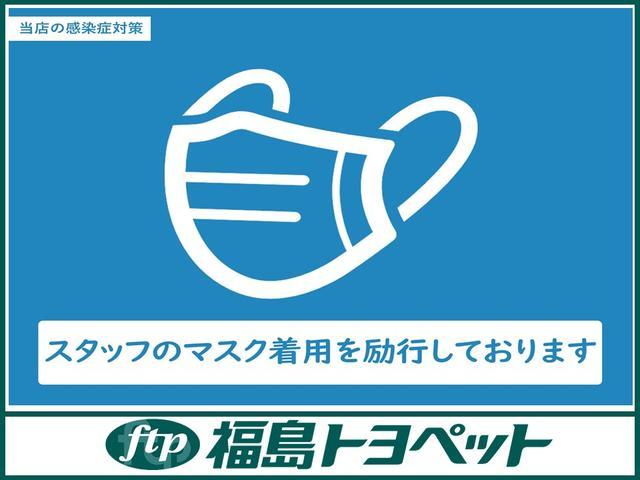 全車除菌クリーニング済です。安心のI&Iグループにお任せください。