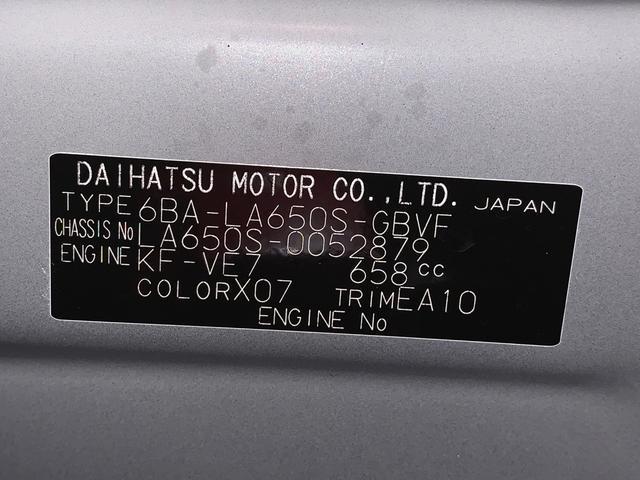 カスタムX 両側電動スライドドア スマートキー ベンチシート LED(21枚目)