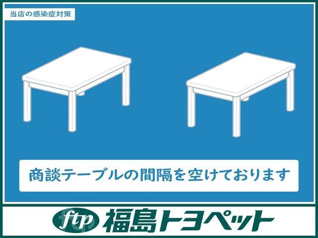 カスタムX 両側電動スライドドア スマートキー ベンチシート LED(51枚目)