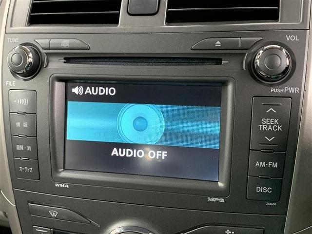 G アウトレット車 CDチューナー ETC LED ワンオーナー(9枚目)