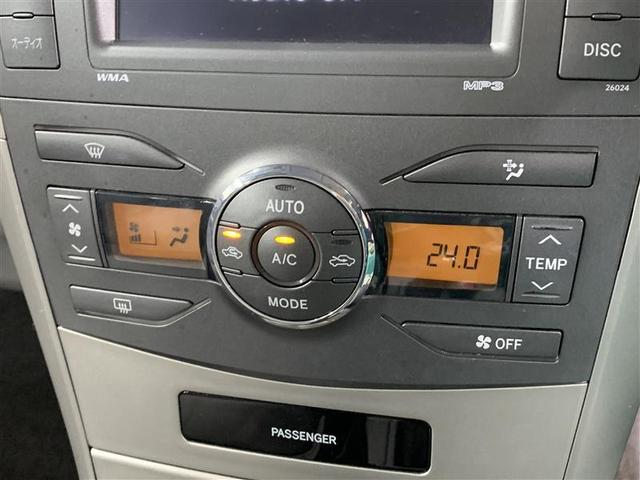 G アウトレット車 CDチューナー ETC LED ワンオーナー(10枚目)