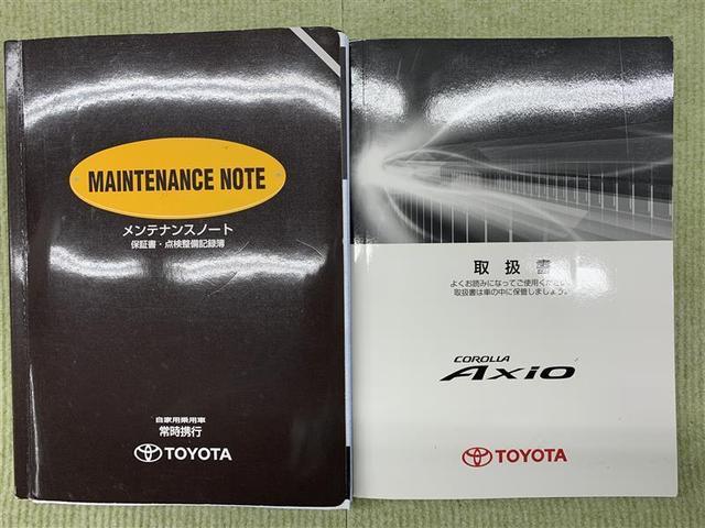 G アウトレット車 CDチューナー ETC LED ワンオーナー(19枚目)