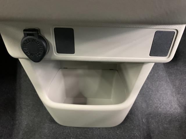 X LパッケージS ETC 4WD メモリーナビ ワンセグ バックカメラ LED(21枚目)