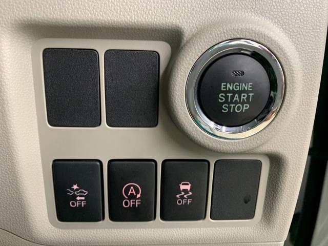 X LパッケージS ETC 4WD メモリーナビ ワンセグ バックカメラ LED(23枚目)